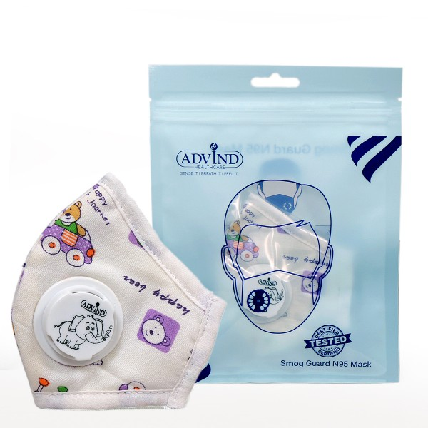 Smog Guard N95 Kids Mask With One Valve - Teddy Bear Design - XS (Age 3 - 6 Years )