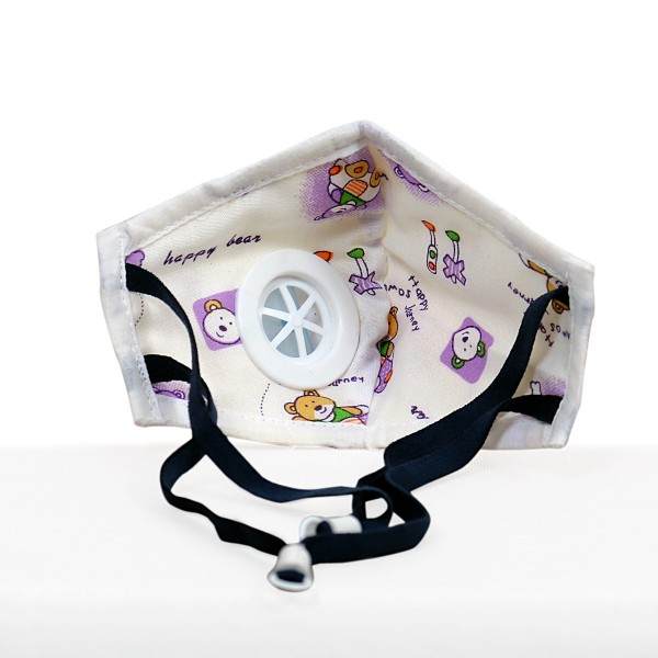 Smog Guard N95 Kids Mask With One Valve - Teddy Bear Design - XS (Age 3 - 5 Years )