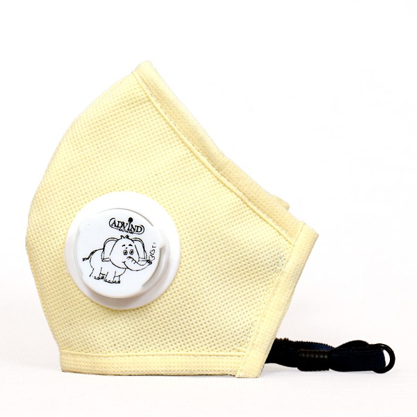 Smog Guard N95 Kids Mask With One Valve - (Beige)