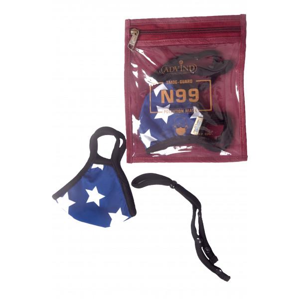Smog Guard N99 Mask Without Valve (Kids) - Star Design